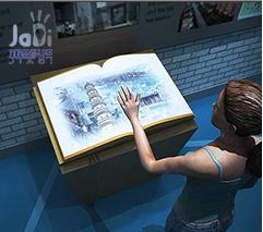 金華3D互動投影設計,互動投影
