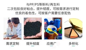 深圳塑料增韧料批发 欢迎来电「厦门仕搏橡塑科技供应」