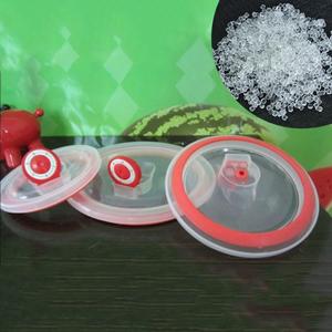 宁波热塑性橡胶材料,热塑性