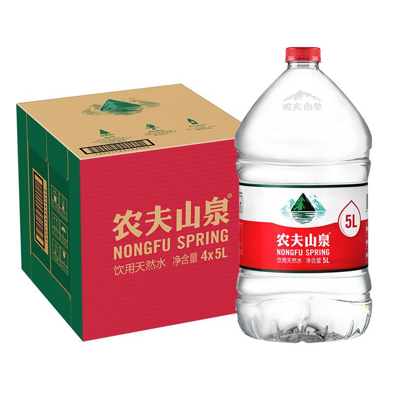闵行区原装桶装水多少钱 诚信服务「上海迅送实业供应」