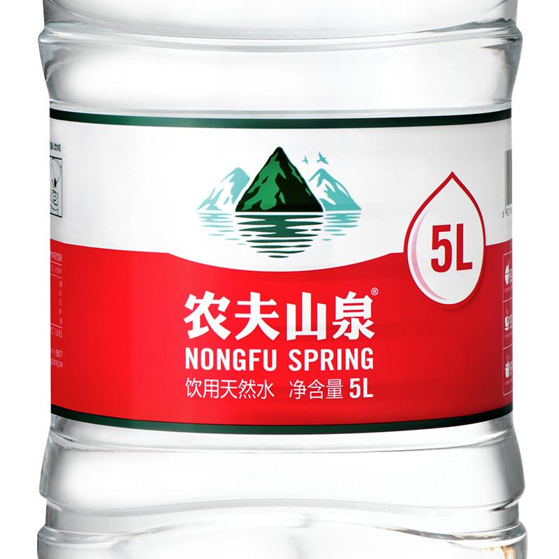虹口區碧純桶裝水供應商 值得信賴「上海迅送實業供應」