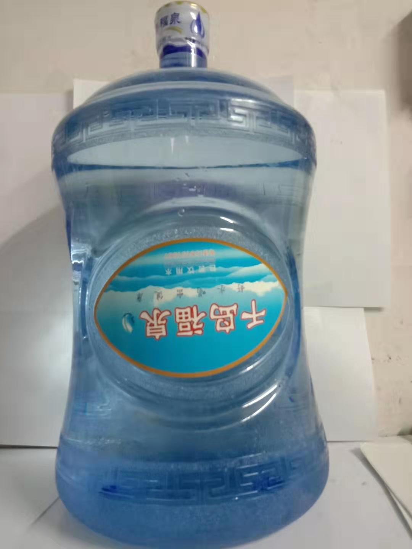 杨浦区润田翠桶装水 诚信经营「上海迅送实业供应」