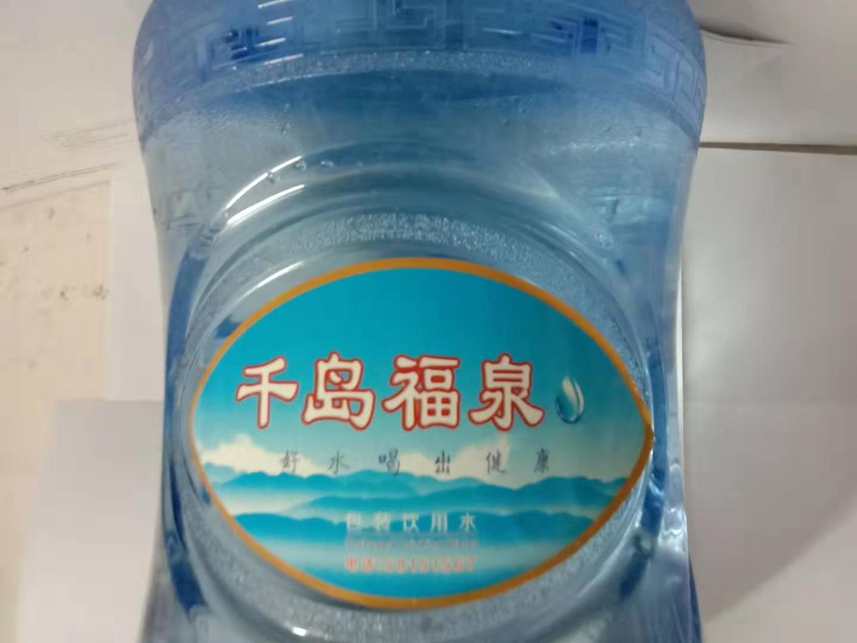 虹口区润田翠桶装水批发 诚信服务「上海迅送实业供应」