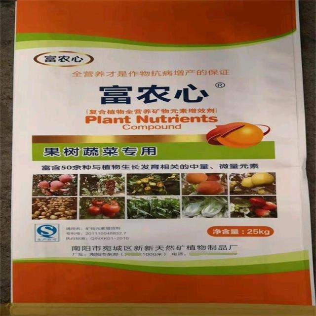 廊坊多元素生物肥 客户至上「新新天然矿植物制品供应」