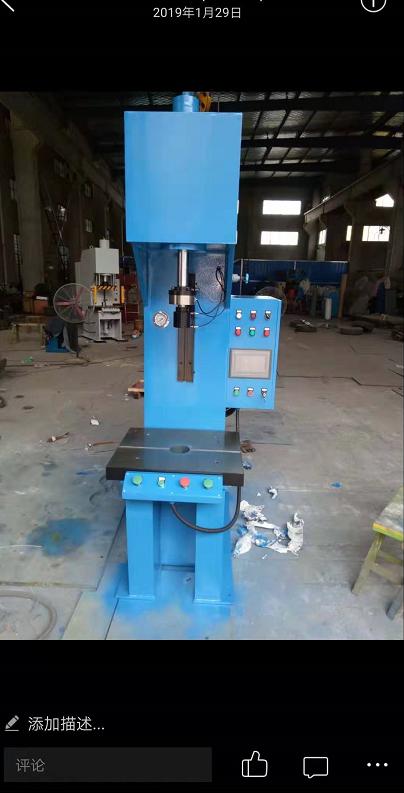 河北通用单柱液压机定做 来电咨询 无锡翔轩液压设备供应
