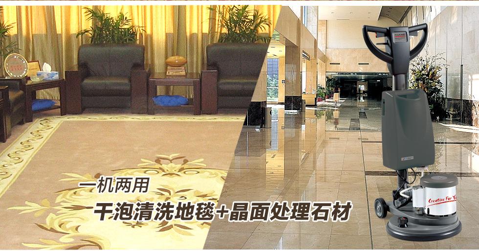 商业清洁设备销售厂家 有口皆碑「徐州尚锦商贸供应」