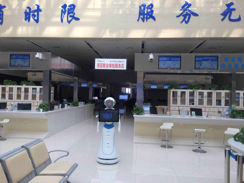 专业行政服务机器人产品介绍 贴心服务 昆山新正源机器人智能科技供应