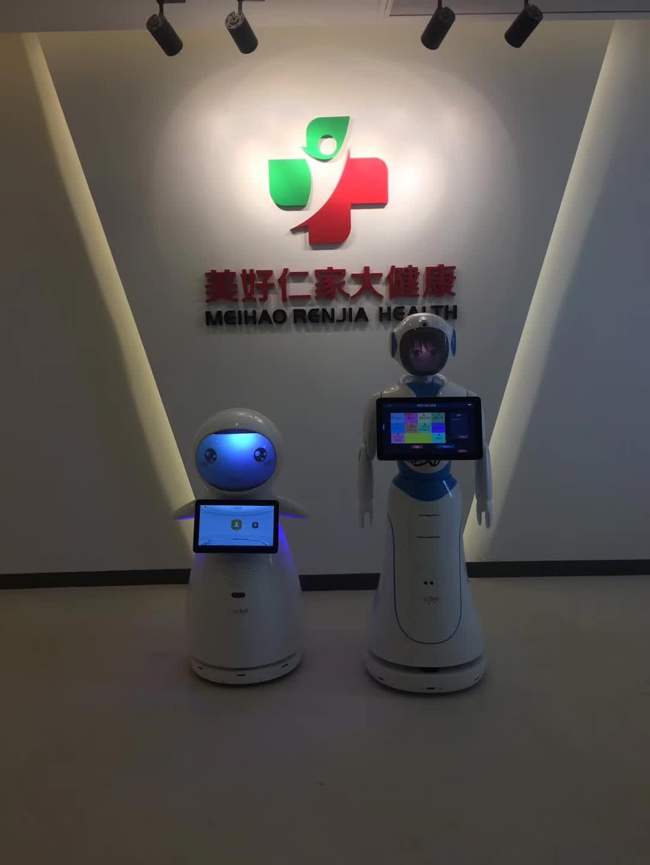 上海展厅讲解机器人便宜 客户至上 昆山新正源机器人智能科技供应