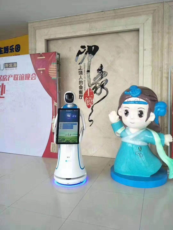 江苏知名景区讲解机器人销售价格 创造辉煌 昆山新正源机器人智能科技供应
