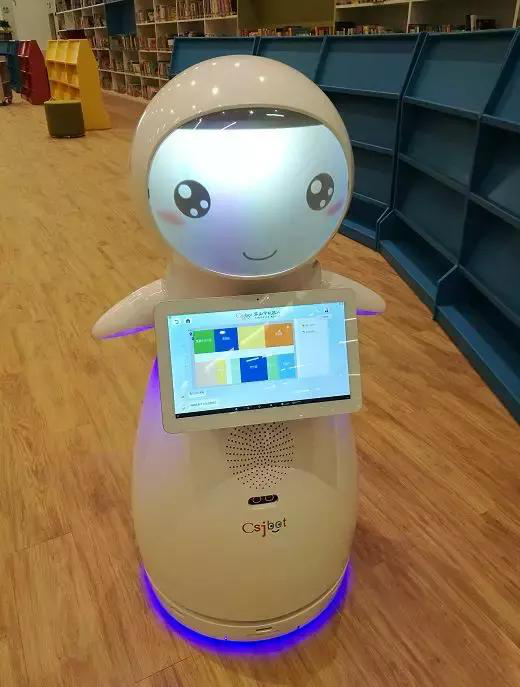浙江专业智能教育机器人多少钱
