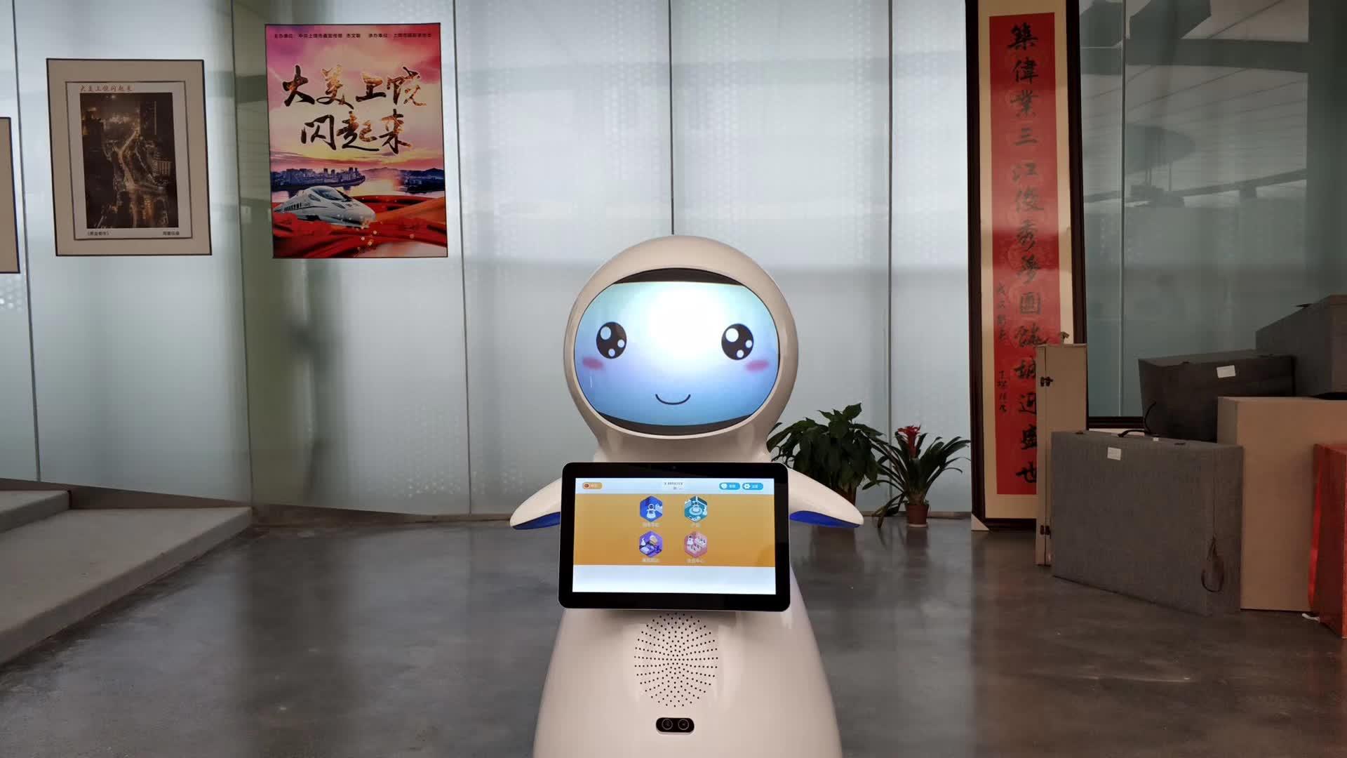 河北销售测温人脸识别一体机 服务至上 昆山新正源机器人智能科技供应