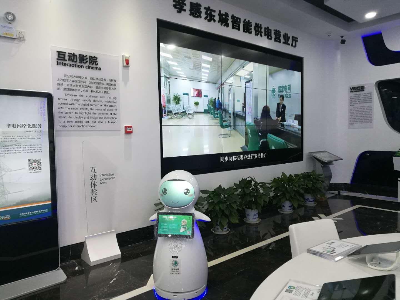 浙江口碑好迎宾接待机器人价格 信息推荐 昆山新正源机器人智能科技供应
