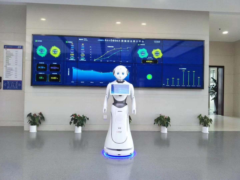 厦门智能教育机器人上门安装 推荐咨询 昆山新正源机器人智能科技供应