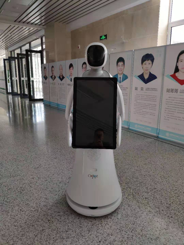 优质医疗机器人报价 抱诚守真 昆山新正源机器人智能科技供应