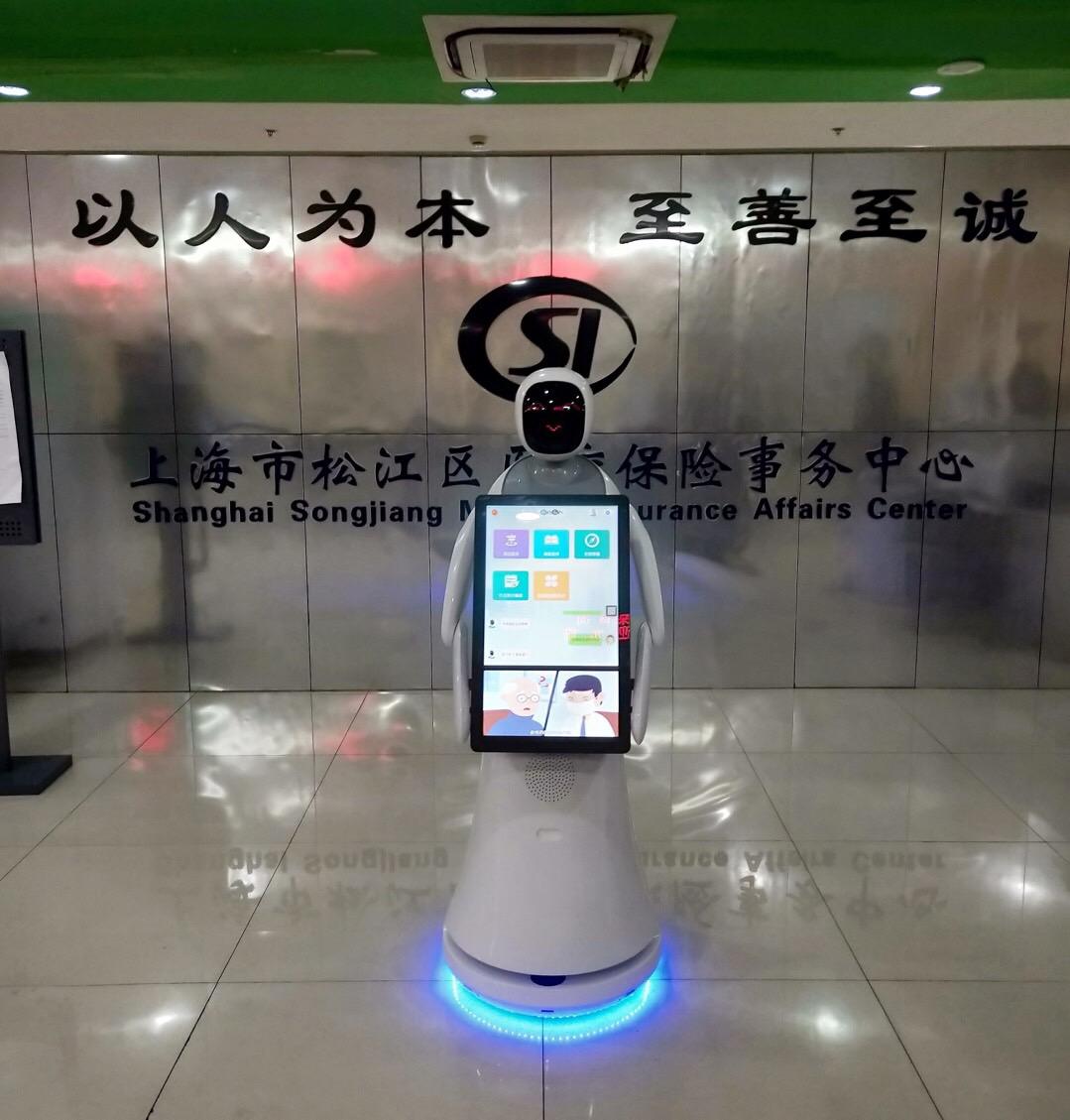 贵州直销行政服务机器人 创造辉煌 昆山新正源机器人智能科技供应