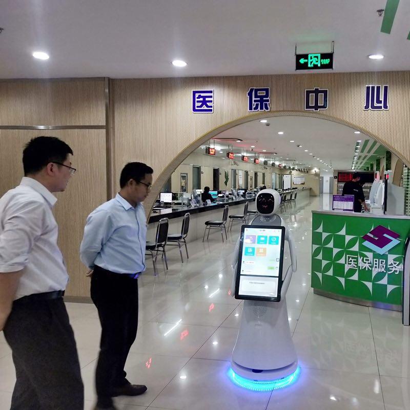 上海自动智能银行服务机器人销售电话 信息推荐 昆山新正源机器人智能科技供应