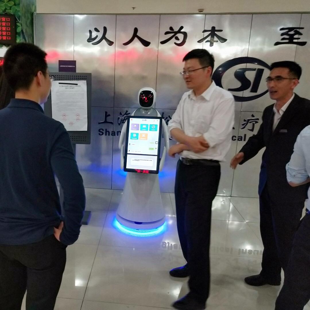 上海銷售智能銀行服務機器人銷售電話 來電咨詢 昆山新正源機器人智能科技供應