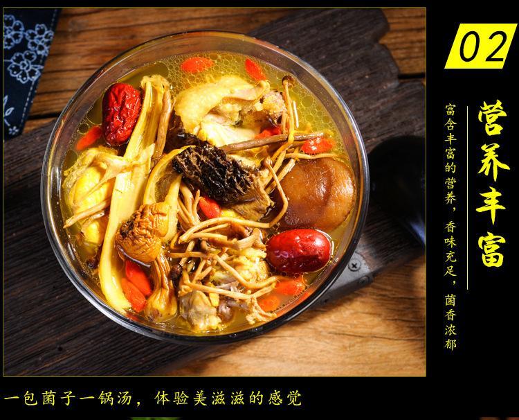 五鲜菌汤包价格 信息推荐「云南雅楠生物科技供应」