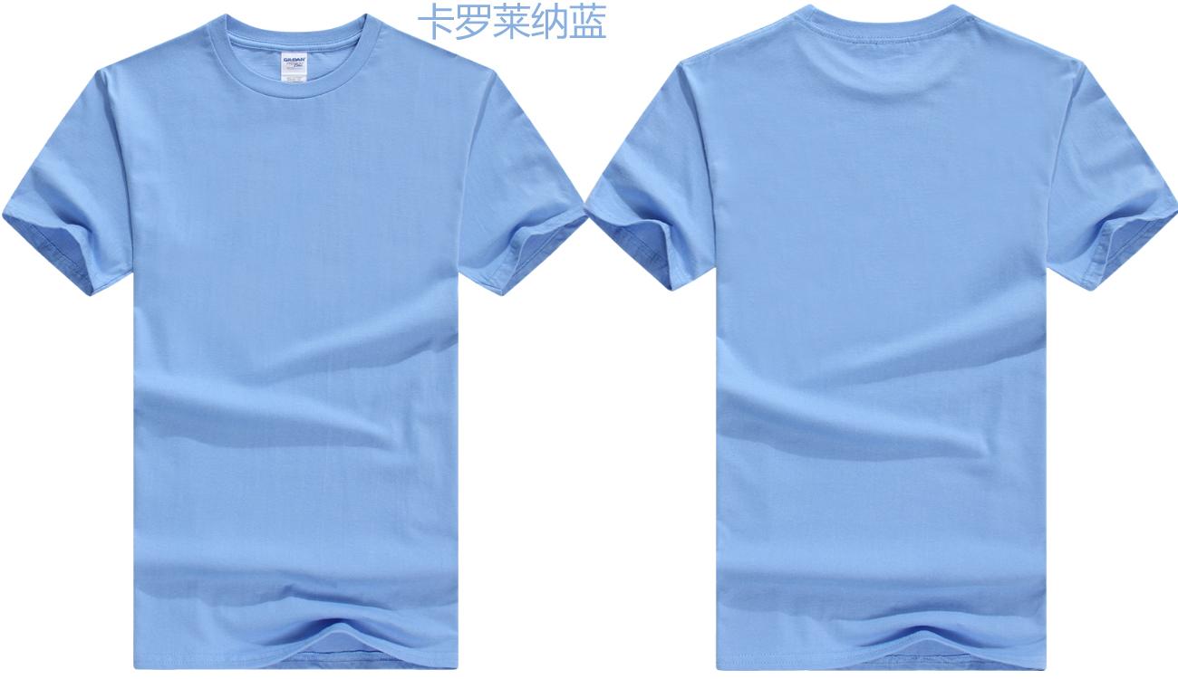 商务衬衫打底 真诚推荐「上海杨博服饰供应」