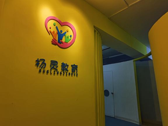 上海留守儿童自闭症改善价格
