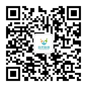 扬灵融康健康管理咨询(上海)有限公司