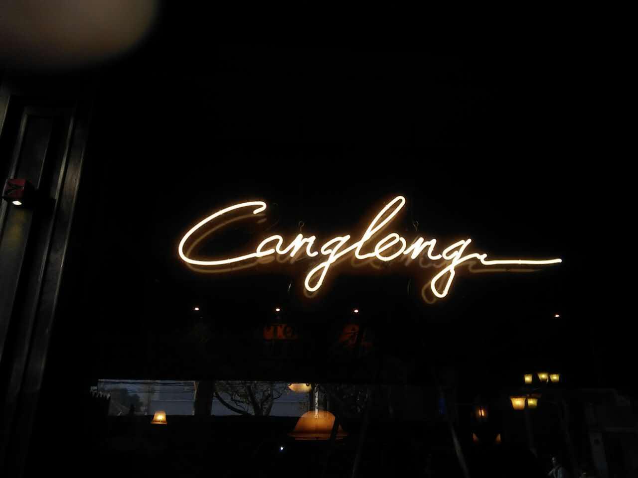 北京招牌霓虹燈製作報價,霓虹燈