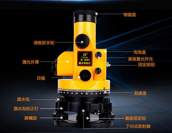 广元徕卡垂准仪价格 欢迎来电「四川亿和城测绘仪器供应」