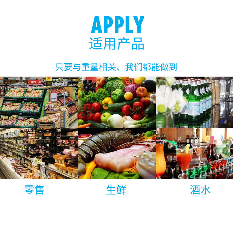 重庆专注蔬菜水果自动称重无人售货 服务至上 陕西迪尔西信息科技供应