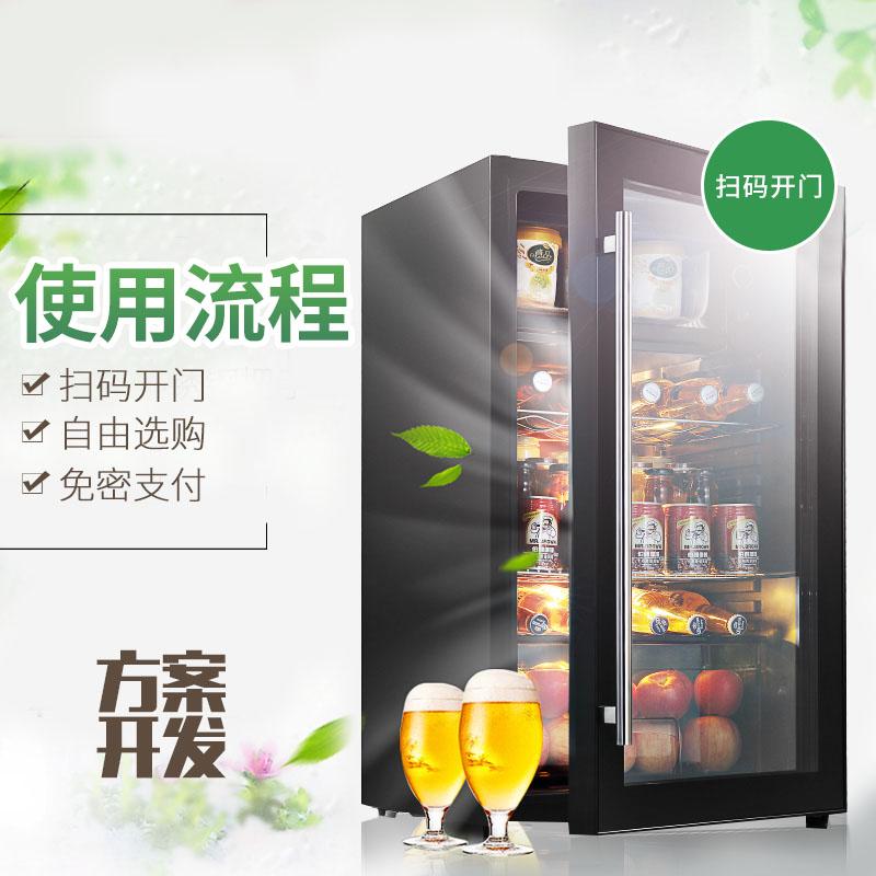 陕西生鲜自动售卖机哪家专业 和谐共赢 陕西迪尔西信息科技供应