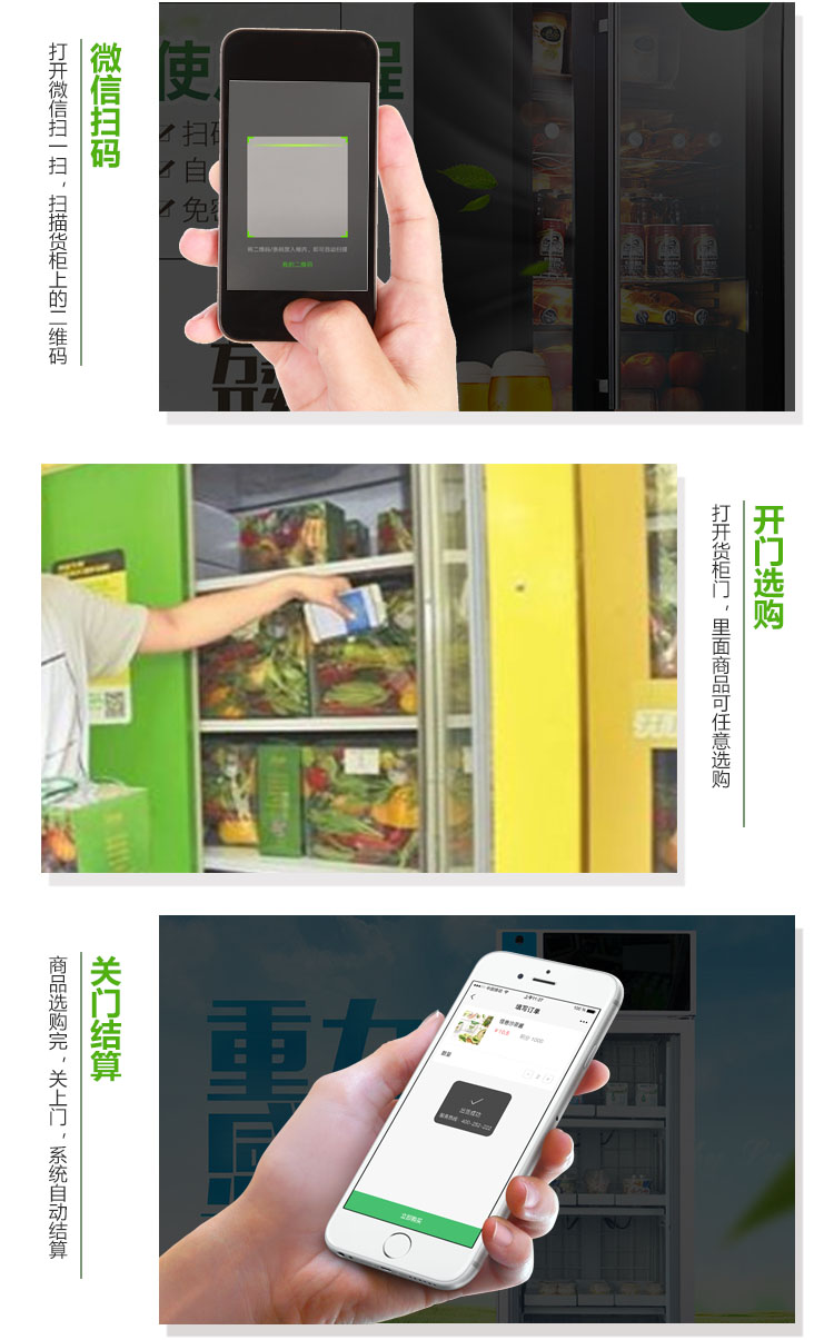 北京称重无人售货机 欢迎咨询 陕西迪尔西信息科技供应