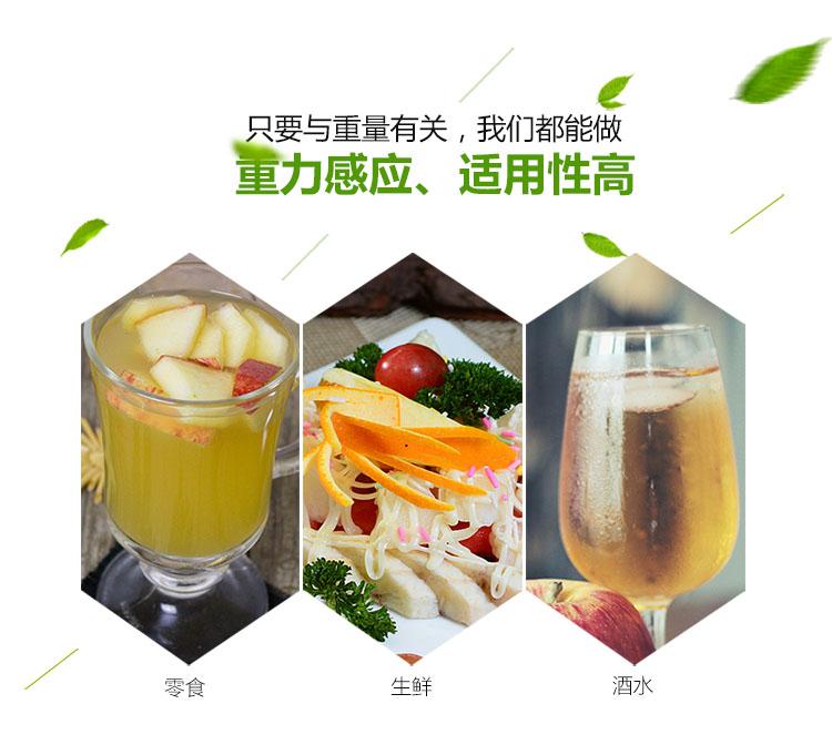 河北官方蔬菜无人售货机 创新服务「陕西迪尔西信息科技供应」