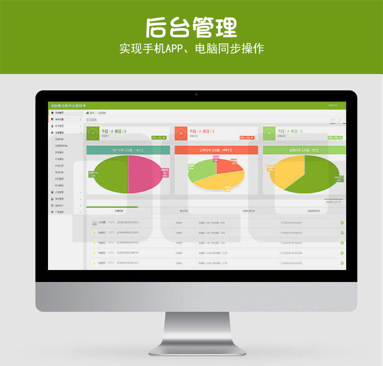 武汉生鲜自动售卖机代理 来电咨询 陕西迪尔西信息科技供应