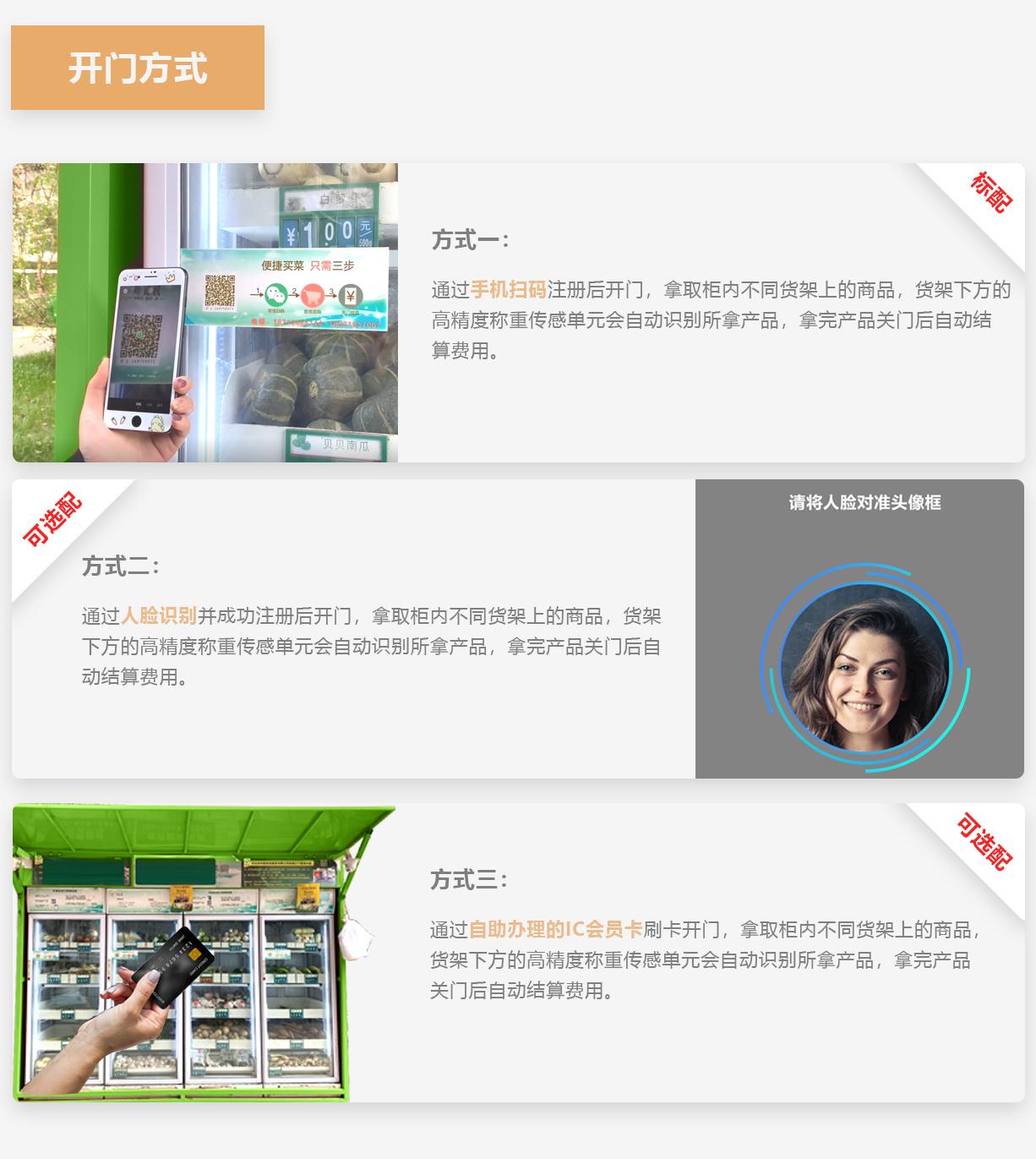 四川专业自动称重无人售货机 创新服务 陕西迪尔西信息科技供应