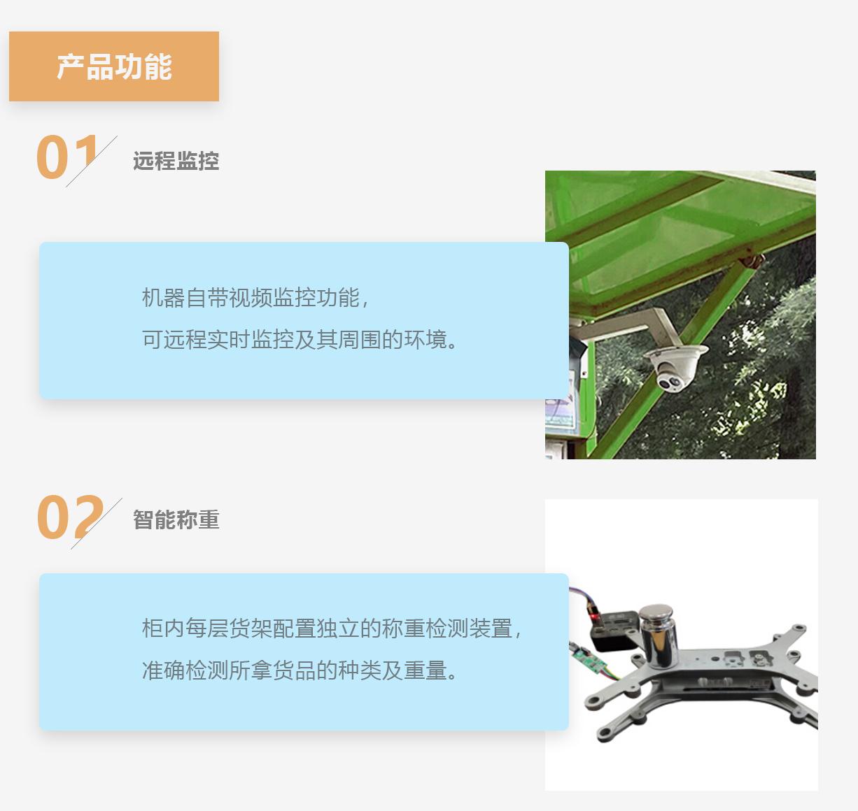 石家庄专业生鲜无人售货柜 欢迎来电「陕西迪尔西信息科技供应」