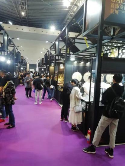 江苏国际珠宝展览会,珠宝展