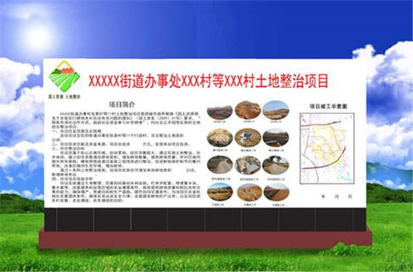 项城市村庄瓷砖标志牌 艺林瓷砖壁画供应