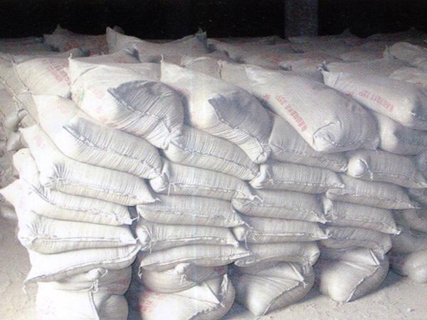 金山区直销阿尔博42.5白水泥销售价格,阿尔博42.5白水泥