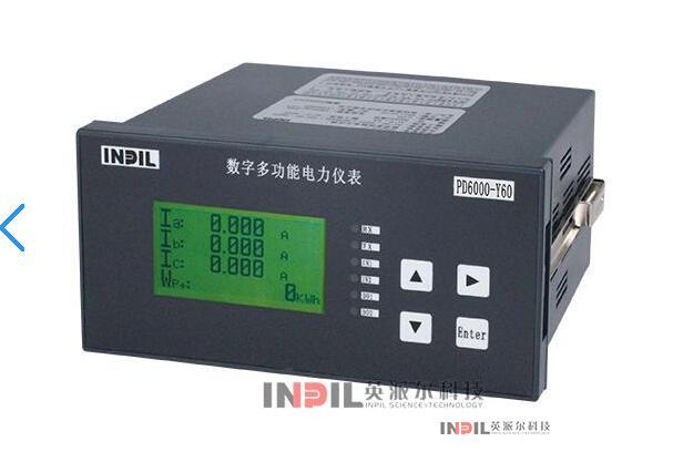 昆明PT6000-13 誠信服務 昆明英派爾科技供應