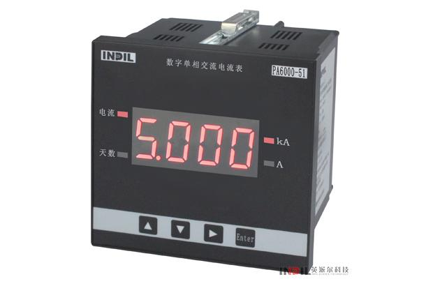 云南PA6000-Y-CJ厂家 昆明英派尔科技供应