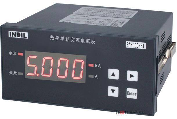 PD6000-C厂家 贴心服务「昆明英派尔科技供应」