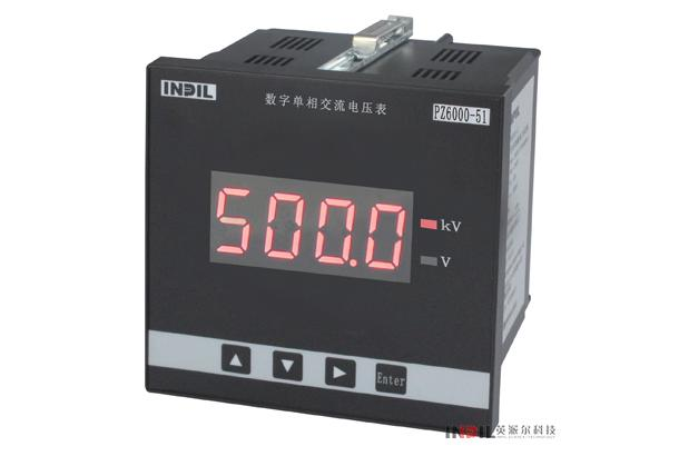 PA6000-J厂家 昆明英派尔科技供应