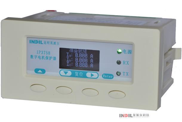 能源管理系統IP3500MA
