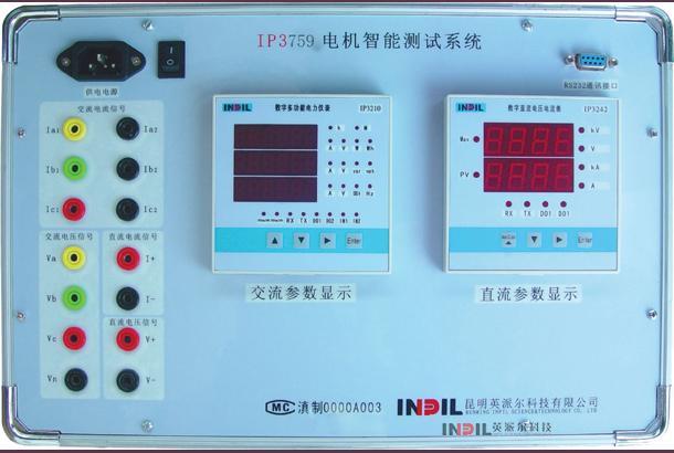 云南IP3758