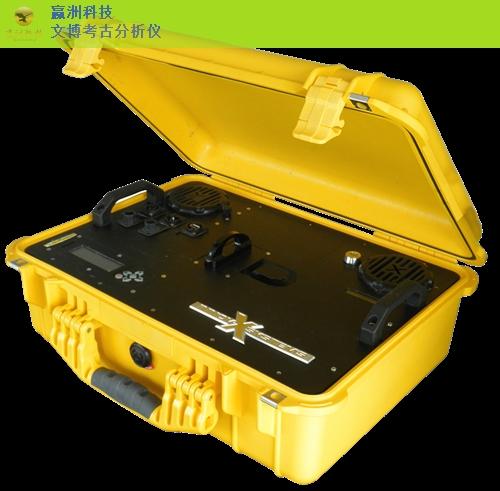 上海小型台式文物考古能谱仪 欢迎咨询 上海赢洲科技供应