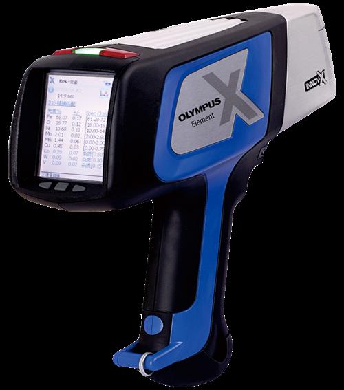 吉林X荧光分析仪的价格 上海赢洲科技供应