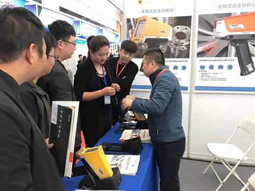 上海奥林巴斯手持式XRF测304L不锈钢板,XRF