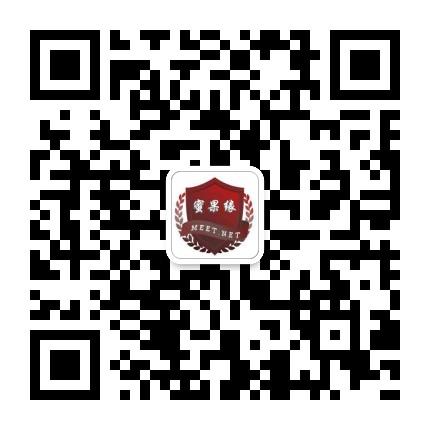 浙江伊维特网络科技有限公司