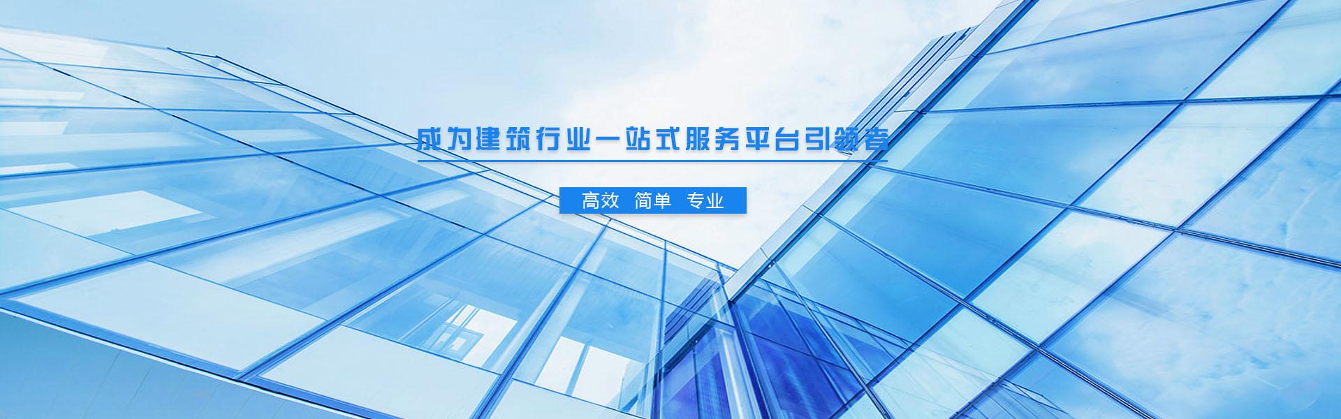 云南本地建造师公司 欢迎咨询 云南百灿企业管理咨询供应