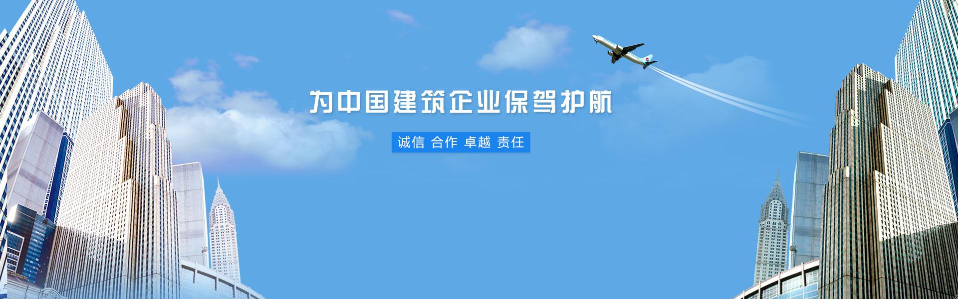 云南中高端建造师 服务为先 云南百灿企业管理咨询供应