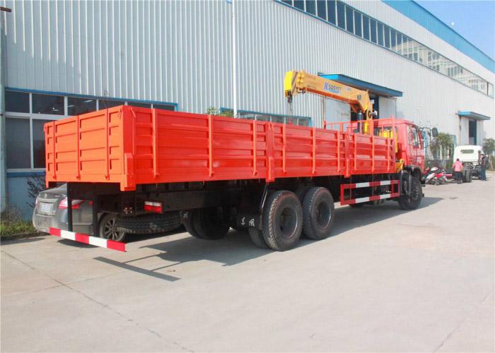 上海货物托运多少钱 服务至上 云南灵龙物流供应